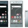 ドコモ 4Kディスプレイ搭載の5.5型Androidスマホ「Xperia XZ Premium SO-04J」を発表 スペックまとめ (2017夏モデル)