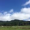 #40  新庄・蒜山スーパートレイル