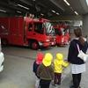 消防車かっこいいな♪