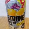 レモンサワーを比較してみた Vol.16 合同酒精「トップバリュー ストロングチューハイ レモン」