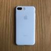 iPhone 8 Plus用おすすめケース・カバーとアクセサリ