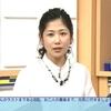 「ニュースチェック11」3月24日(金)放送分の感想