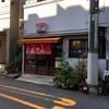 【厳選】東京都内で町中華「カレーラーメン」ならここ!そんな10選!