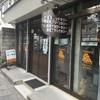 松本市で信州大学生のソウルフード「メーヤウ」のカレーを堪能しませんか?