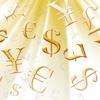経済指標12.LIBOR(ロンドン銀行間取引金利)が急上昇したら安全な現金に逃げる