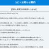 韓国の仮想通貨取引所「Youbit」が破産、テレグラムでBTC、ETH、LTC、XRPの送受信が可能に!?など