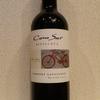 今日のワインはチリの「コノスル カベルネソーヴィニヨン ビシクレタ」!1000円以下で愉しむワイン選び⑰