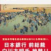 7/17 Kindle今日の日替りセール