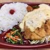 相生町の「いっちゃが 横浜関内店」でチキン南蛮弁当お持ち帰り