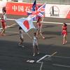 中国 Vol.3 ~F1~