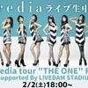 """predia tour """"THE ONE"""" FINAL@TOKYO DOME CITY HALL(2019/2/2)その6"""