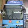 """イオンモールソレイユで""""つばきバス""""""""広電バス""""などを撮影"""