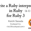 RubyKaigi 2019: Write a Ruby interpreter in Ruby for Ruby 3