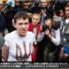 ウクライナ紛争 砲撃戦と捕虜交換