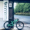 MTB - easy ride