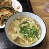 〜ダメダメタイム発令の日曜日! なかよし食堂〜