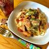 昼はペペロンチーノ、夜は肉野菜炒め、明日は〆切