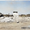 1945年5月15日 『戦闘と基地建設』