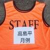高島平初経験と本日の頂き物 連続ラン挑戦211日目