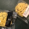 見知らぬ人におすすめされた中尾清月堂『ふくさ餅』。ダイナミックな粒餡を堪能できる富山の和菓子。