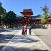 関西ピースツアー 4 石清水八幡宮