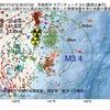 2017年10月16日 20時07分 茨城県沖でM3.4の地震