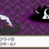 【ポケモンGO】ダイパのリメイクで記念イベントは期待できる?