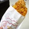 台湾!衣ザクザクのチキン(雞排)を食べる!