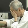 【Eテレ】「原発に一番近い病院」81歳現役医師に見る医療の現状