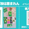 スプーキーズボードゲーム部マガジン!! Vol.3