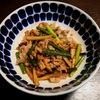 志麻さんの「生姜の青椒肉絲」を作ってみました