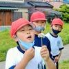 1年:生活科「そうだ、沢田公園行こう!」