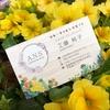 世界で一番幸せ者な花屋さん