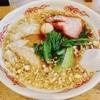 こぢんまりだけど味はワイドな旨味の地元の街中華のお店「ラーメン若」~シリーズ 孤独のポチャグルメ~