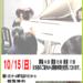 【イベント】小さな発表会開催のお知らせ