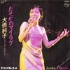 【特選】LIVE COVER band「angels」が歌う懐メロ歌謡曲 5選