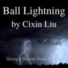Book Review - Ball Lightning (Cixin Liu)