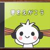 作曲コンテスト!候補曲06