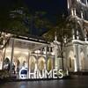 シンガポール チャイムス (Chijmes) は美しき日本食の宝庫
