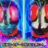 【仮面ライダー 轟音】今年1番の出玉ゲットで貯玉目標達成【嬉】
