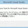 Facebookアプリの作成(C#+Windows Azure) その1