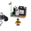 レゴ(LEGO) バットマン ザ・ムービー 2017年前半の新製品画像が公開されています。