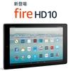 Fire HD 10(2017)が登場。フルHD画質に対応など。18,980円から。10月11日から出荷