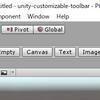 【Unity】Unity エディタで使用できるカスタマイズ可能なツールバー「UnityCustomizableToolbar」を GitHub に公開しました