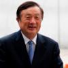 Huawei CEO 「中国政府によるAppleへの報復は反対する」 Huawei排除の動きに向けて