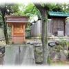 熱田神宮摂社 松姤社