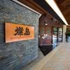 少し遅めのランチタイムに「Restaurant Suntory・燦鳥(サントリー)」