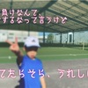 【3人息子】37. 次男テニスジュニアのビギナー大会で初勝利!