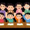 シングルマザー小学校最後の授業参観に行く