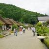 大内宿から栃木へ2泊3日の旅 '20.08.12-14